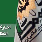 قاچاقچیان دارو در مشهد دستگیر شدند