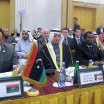 برگزاری کنگره ایران و جهان عرب در مشهد ۲۰۱۷