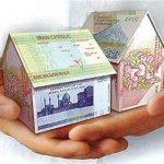 رشد ۲۶۰ درصدی پرداخت تسهیلات در شعب بانک مسکن خراسان رضوی در ۹ ماهه امسال