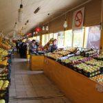 عرضه میوههای منتخب شب یلدا در بازارهای میوه و ترهبار سازمان میادین