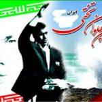 جام بین المللی جهان پهلوان تختی در مشهد برگزار می شود