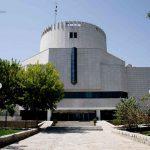 ۱۴ قرن هنر و تمدن ایران در دوران اسلامی در مشهد به نمایش گذاشته می شود