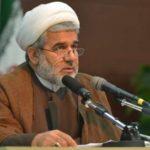 معرفی حوزه علمیه خراسان به جهان اسلام در مشهد ۲۰۱۷