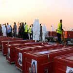 برگزاری کنگره گرامیداشت شهدای فاجعه منا در پایتخت فرهنگی جهان اسلام