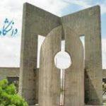 آغاز رسمی رویداد مشهد ۲۰۱۷