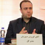 همزمان با رویداد مشهد ۲۰۱۷ مسابقات بومی محلی کشورهای اسلامی ویژه بانوان برگزار می شود