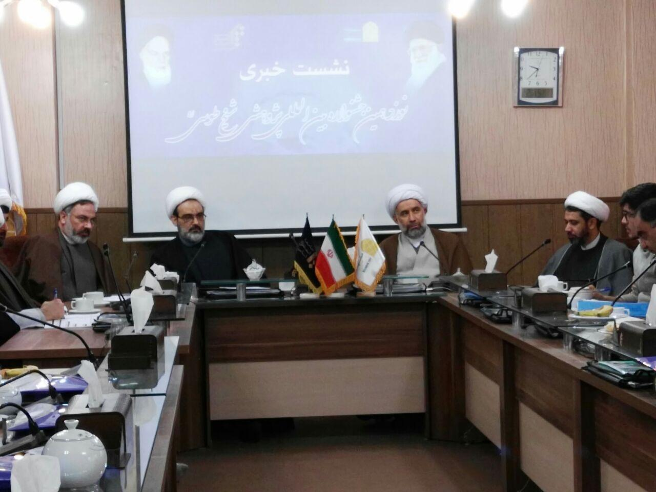 نوزدهمین جشنواره بینن المللی شیخ طوسی