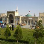 بقاع متبرکه؛ ملجاء و قطبهای فرهنگی ایران اسلامی