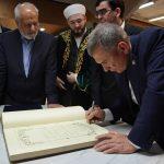 کتابخانه آستان قدس رضوی، مایه مباهات جهان اسلام است