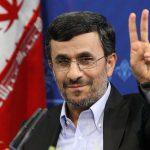 احمدینژاد در انتخابات ریاست جمهوری ثبتنام کرد