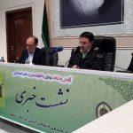 برگزاری همایش پلیس کشورهای اسلامی در مشهد ۲۰۱۷/برای اولین بار کشف ۳۴ گرم کوکائین در استان