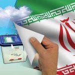 هفتاد هزار نفر در خراسان رضوی برای برگزاری انتخابات پرشور بسیج شدند