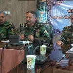 برگ های زرین افتخارات ارتش در تاریخ کشورمان می درخشد/ ۲۹ فروردین رژه نیروهای مسلح در مشهد