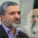 آیت الله رئیسی دعوت برای کاندیداتوری در انتخابات دوازدهم را پذیرفت/ برنامههای ایشان بزودی اعلام میشود