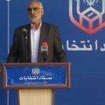 لیست امید مشهد( اصلاح طلبان ) به شورای پنجم راه یافت