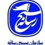 تقدیر سازمان بسیج رسانه خراسان رضوی از تلاش آگاهی بخش اصحاب رسانه در انتخابات