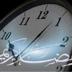 مراکز دولتی در روزهای ۱۹ و ۲۳ ماه مبارک رمضان با دو ساعت تأخیر آغاز به کار می کنند