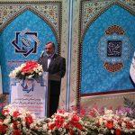 مشهد الرضا کانون ارتباطات فکری و فرهنگی در منطقه و جهان اسلام
