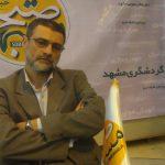 در موضوع دیوان محاسبات و شهردار مشهد سو تفاهم ایجاد شده بود/ دولت به ردیف زیارت توجه کند