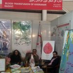 استقرار تیم سیار خونگیری در محل نمایشگاه بین المللی مشهد