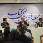 شریعتی در تئوریزه کردن نظریه شهادت سیاسی امام حسین (ع) بیشترین نقش را داشته است
