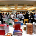 ۸۳۵ ناشر داخلی و خارجی در نمایشگاه ناشران جهان اسلام حضور مییابند
