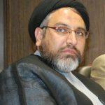 خانه تکانی در ایستگاه پژوهش؛ حجه الاسلام مرویان مدیر عامل بنیاد پژوهش های اسلامی آستان قدس رضوی شد