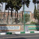 سفارتخانه آمریکا یک قرارگاه عملیاتی علیه نظام جمهوری اسلامی ایران بود