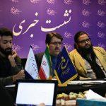 """پنجمین دوره جشنواره فیلم """"اختران"""" در خراسانرضوی برگزار میشود"""