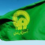 قرارگاه رسانهای «معینالضعفا» با هدف نشر معارف رضوی تشکیل شد