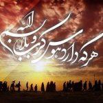 آغاز حرکت بزرگترین کاروان پیاده روی ۴۰ هزار نفری اربعین در ایران از منطقه ملاشیه اهواز