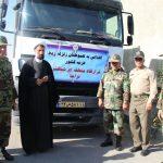 ارسال کمک های غیرنقدی یگانهای قرارگاه شمالشرق ارتش به مناطق زلزله زده غرب کشور