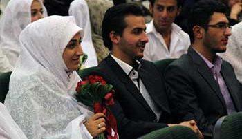 ازدواج دانشجویی