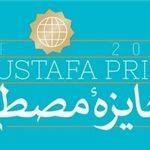 برگزیدگان بزرگ ترین جایزه علم و فناوری جهان اسلام تقدیر شدند