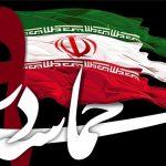 اعلام برنامه های حماسه بزرگ ۹ دی در استان