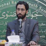پایتخت فرهنگی جهان اسلام میزبان اجلاسیه بین المللی جوانان رضوی