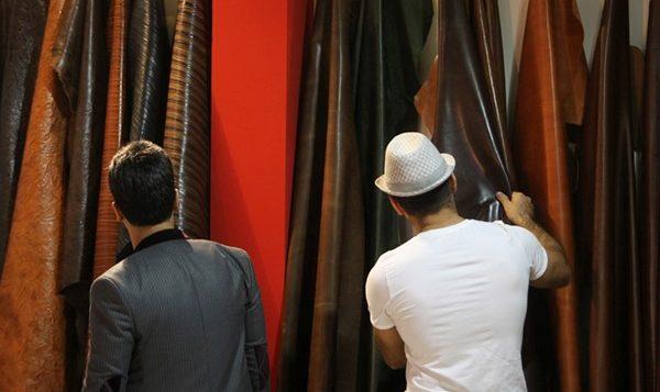 نمایشگاه چرم در مشهد خراسان رضوی