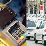 در نشست خبری مدیرعامل شرکت ترافیک هوشمند الیت مطرح شد: حذف تبادلات مالی پارکبانان و شهروندان از حاشیه خیابان/ رونمایی از اولین خیابان هوشمند کشور در مشهد