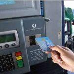 ثبتنام تخصیص سوخت دیزلی ناوگان بار شهری دی ماه