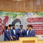 در آستانه چهلمین سالگرد و جشن پیروزی انقلاب اسلامی برپا شد؛ تبلور ارزشهای انقلاب اسلامی در سرودههای شعرای بینالمللی