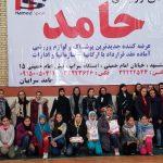 با همت خانه بسکتبال؛ رقابتهای بسکتبال بانوان مشهد برگزارشد