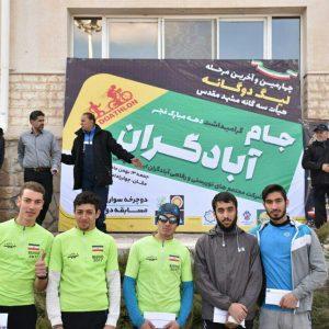 آخرین مرحله لیگ دوگانه مشهد به همت هیات سه گانه مشهد و دوچرخه سواری همگانی استان خراسان رضوی