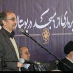 شهردار مشهد: به افتتاح ۶ مسجد به عنوان اولین پروژه های مدیریت شهری جدید افتخار میکنم