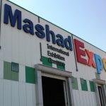 مدیر عامل نمایشگاه بین المللی مشهد خبر داد: برگزاری اولین نمایشگاه نوروزگاه ایران در مشهد