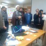 در دومین روز رویداد نوآوری در علوم و معارف اسلامی مطرح شد؛ فعالیت تیمی از الزامات ارزش آفرینی در عرصه علوم اسلامی است