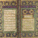 همزمان با بزرگداشت روز سعدی اعلام شد؛ ۳۰۰ نسخۀ خطی ارزشمند مربوط به سعدی شیرازی در کتابخانه آستان قدس رضوی نگهداری میشود