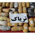 کشف ۳۸۴ کیلوگرم مواد مخدر در استان خراسان رضوی