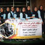 برای نخستین بار در خراسان رضوی:  اولین دوره رسمی مسابقات کراس فیت بانوان جام رمضان در مشهد برگزار شد
