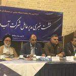 مدیرعامل شرکت آب و فاضلاب مشهد هشدار داد؛ کلانشهر مشهد در شرایط تنش آبی است