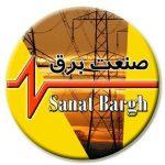 از ۲۰ تیرماه و در مشهد؛ سیزدهمین نمایشگاه بینالمللی برق، الکترونیک، تجهیزات و صنایع وابسته برگزار می شود